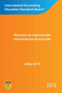 HANDBOOK-OF-INTERNATIONAL-EDUCATION-PRONOUNCEMENTS-RO-1-200×300